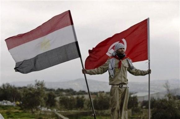 Gaza est avec le peuple tunisien et le peuple égyptien