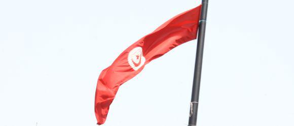 Tunisie - Flag