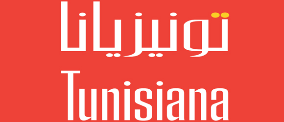 Tunisiana