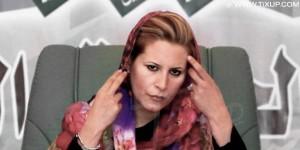 Aicha Kadhafi: fille du colonel Mouamar Kadhafi