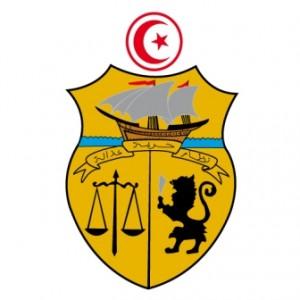 Ministère de l'Intérieur - Tunisie