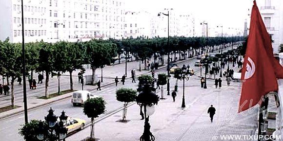 Avenue Habib Bourguiba - Tunis