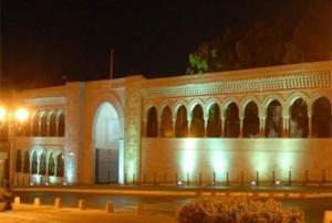 Tribunal Militaire