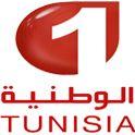 Télévision Tunisienne Nationale - TTN