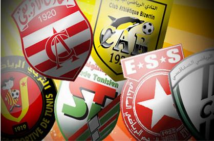Football en Tunisie - Ligue 1