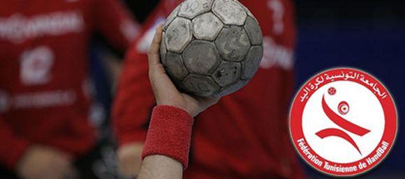 Handball: La Tunisie s'impose face à l'Allemagne