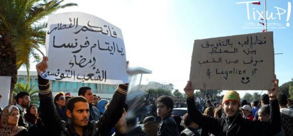 Manifestation au Bardo - 3 décembre 2011