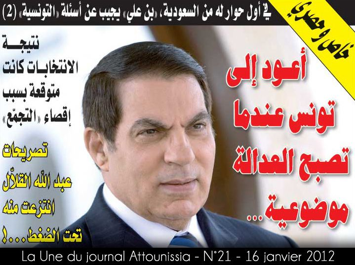 Quant à l'ancien président, Me Akram Azouri a indiqué que son ...