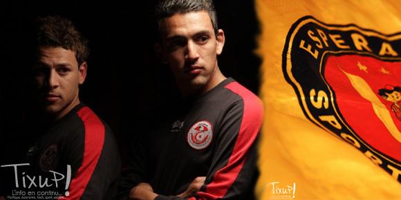 Youssef Msakni - Iheb Msakni
