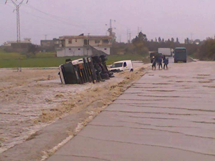 Inondation Bizerte