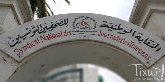 Le SNJT critique le maintien du directeur d'Attounissia en prison