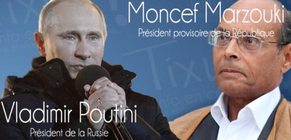 Moncef Marzouki - Vladimir Poutine