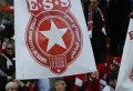 Etoile Sportive du Sahel