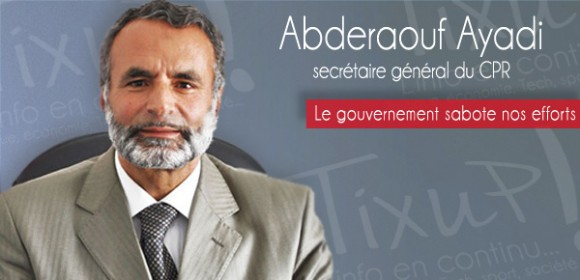 Abderaouf Ayadi
