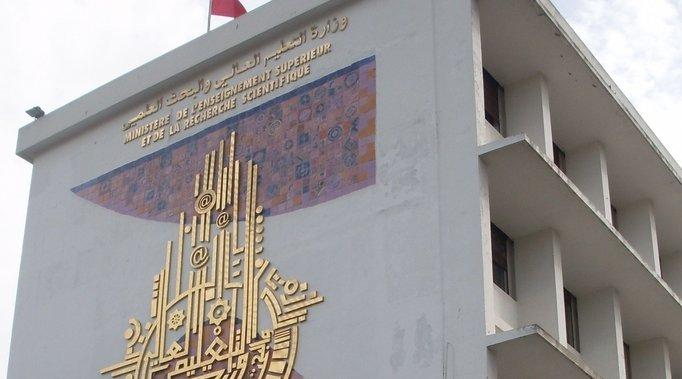 Ministère Enseignement supérieur