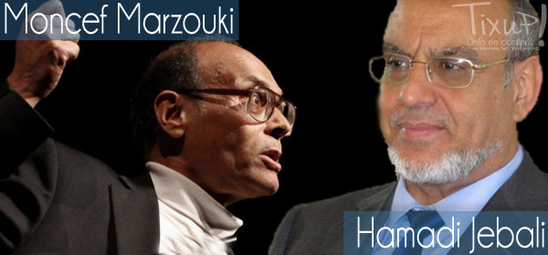 Moncef Marzouki - Hamadi Jebali