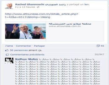 Troll - Rached Ghannouchi