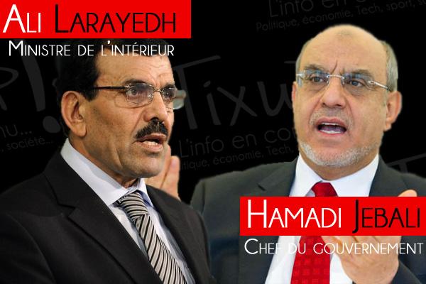 Ali Larayedh - Hamadi Jebali