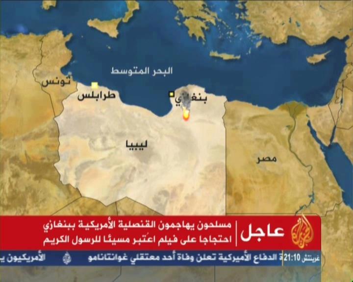 Benghazi - Libye