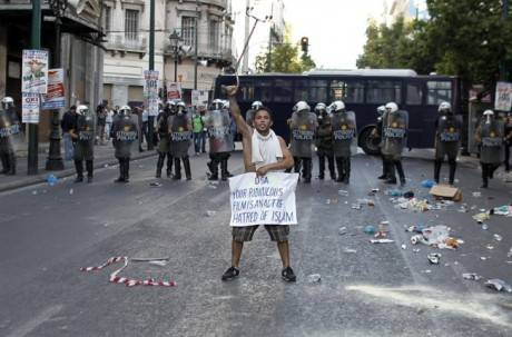 Police Grece