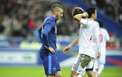 France Japon - Football
