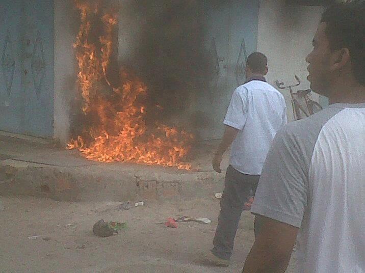Tataouine Feu incendie
