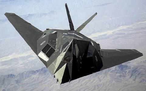 Avion de chasse - Iran