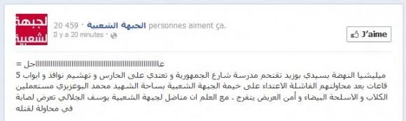 Déclaration Front Populaire - Sidi Bouzid