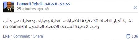 Hamadi Jebali FB