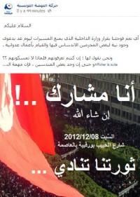 manifestation Ennahdha 2