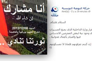 Manifestation d'Ennahdha