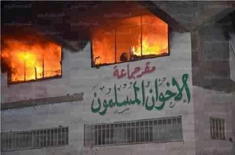 Egypte: Siège des Frères Musulmans