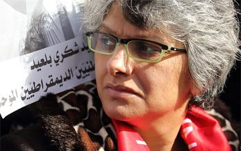 Basma Khalfaoui Belaid