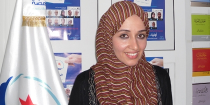 Soumaya Ghannouchi accusant la France d'usurper le nom de Farhat Hached