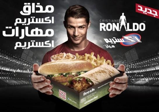 Cristiano Ronaldo signe chez KFC Arabia