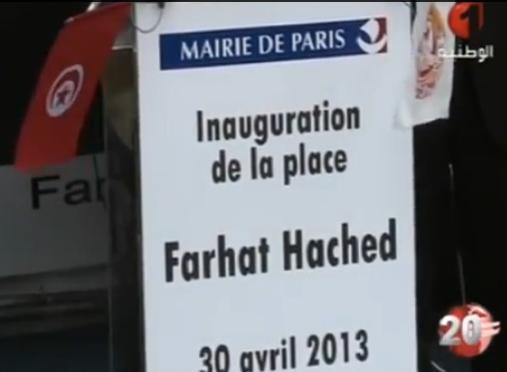 Inauguration de la Place Farhat Hached Paris