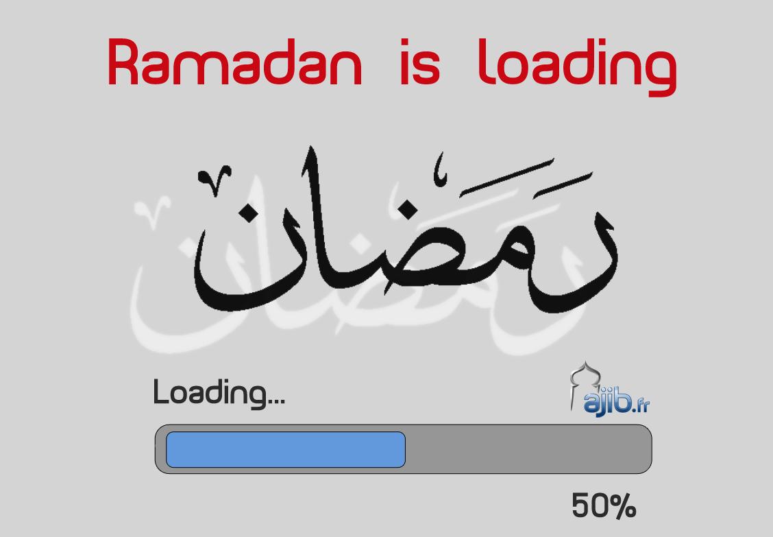 Ramadan 2013 : du 9 juillet au 8 août en France