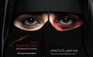 Violence contre les femmes en Arabie Saoudite