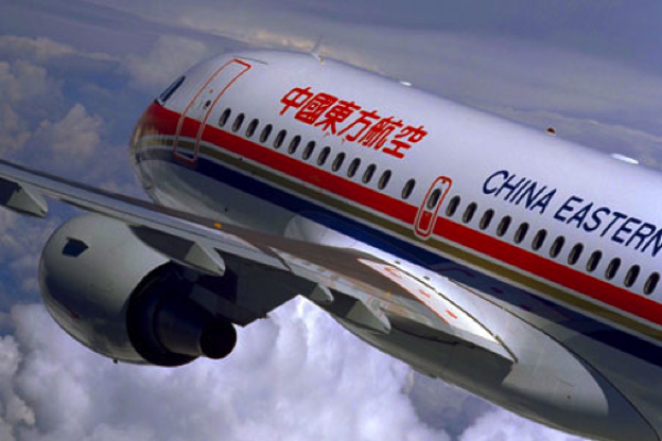 Avion Chine