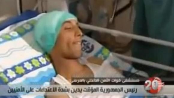 Moncef Marzouki condamne les agressions contre les forces de l'ordre