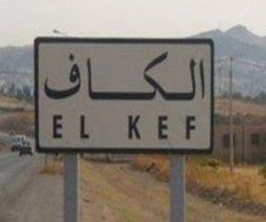 kef tunisie