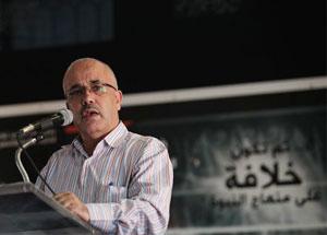 """22 Juin : Hizb ut-Tahrir organise la conférence internationale sur le """"Califat Islamique"""""""