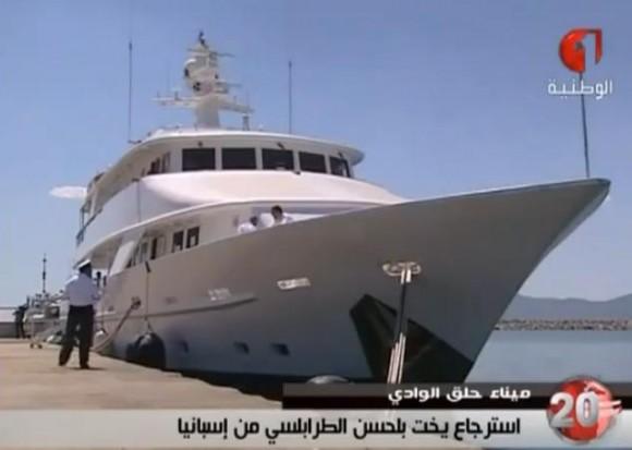 La Tunisie récupére le yacht de Belhassen Trabelsi