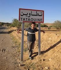 2011 TUNISIE TATAOUINE panneau