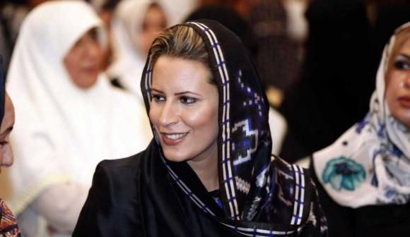Aicha Kadhafi