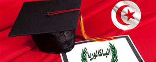Bac 2013 : Mesures exceptionnels pour des cas particuliers en Tunisie !