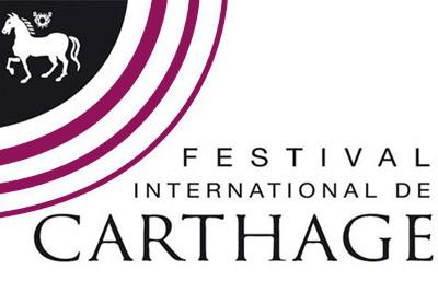 festival-international-de-Carthage