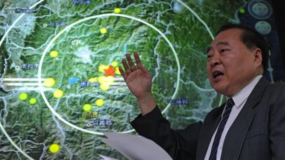 Un séisme de magnitude 6.6 frappe le Taiwan