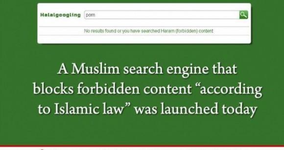 Halalgoogling où surfer Halal