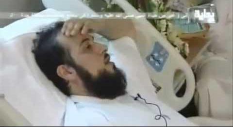 Mohamed El Arifi assigné à résidence par les autorités saoudiennes